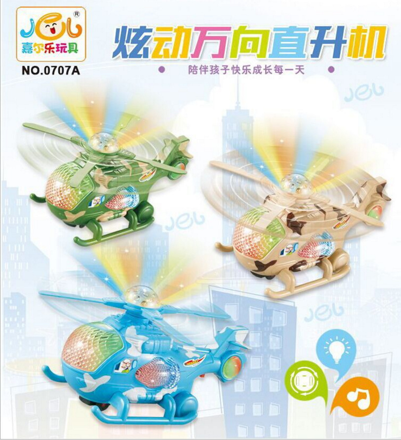 Xuandong Universal Projection Airplane Music Light Projection Helicopter Supply Of Goods Toy