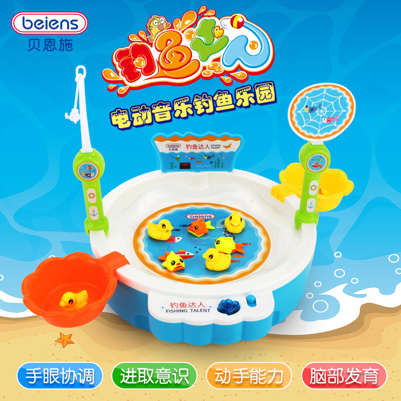 Beiens Children Music Light Magnetic Fishing Plate Toy Set Baby Educational Toy 1-3 Years Old 68015