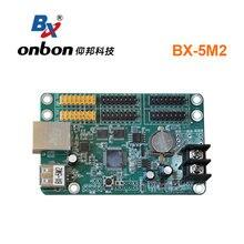 BX-5M2 LAN порт и USB двойной режим связи контроллер светодиодного знака для одного и двойного цвета led lintel экран