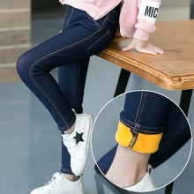 Girl Jeans Winter Korean Pants Children's New Wear And Small Big Mid Chao Foot Elastic-Plushed