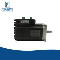 JMC New product JMC 440W integrated ac servo motor 1.4N.m, IHSV86 30 44 48