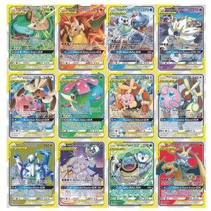 300Pcs English GX Tag Team Shining TAKARA TOMY Pokemon Cards English Game Battle Carte 200pcs Trading Cards Game Children Toy