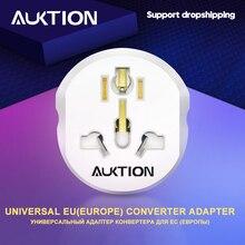 Universal EU ปลั๊กอะแดปเตอร์ 16A ปลั๊กไฟฟ้า International Power Socket Converter AC 250V สำหรับเครื่องมือท่องเที่ยว