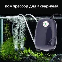 220-240V Mini Aquarium Air Pump Energy Efficient Oxygen Pump Compressor For Aquarium