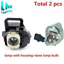 2 stücke für Elplp49 kompatibel nackte glühbirne + lampe mit gehäuse für V13H010L49 für epson EH TW3200 EH TW3500 EH TW3800 TW4000 TW4500