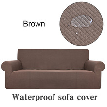 Waterproof solid color all inclusive stretch sofa cover Isolation of childrens urine towel pet sofa cushion Sofa protect cover