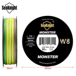 Image 3 - SeaKnight W8 300M 500M Multi Color Braid Fishing Line 8 Strands PE Lines 100% UV layer Low Extremely For Saltwater 20 100LB