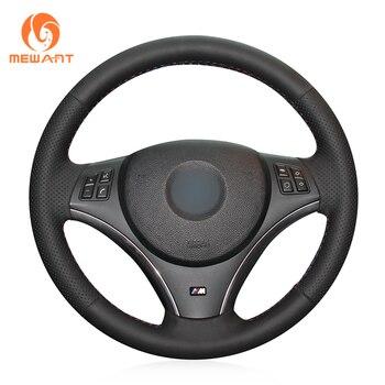 MEWANT Black Genuine Leather Car Steering Wheel Cover for BMW E90 E91 E92 E93 X1 E84 E87 E81 E82 E88