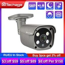 Techage H.265 5MP Security Poe Ip Camera Human Detection Outdoor Twee Weg Audio Video Surveillance Ai Camera Onvif Voor Nvr systeem