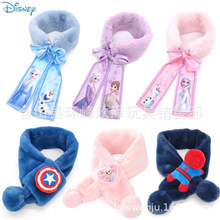 Original Disney Children's Scarf Girl Frozen Princess Girl Marvel Spiderman Boy Fluffy Winter Warmth With Neck Wrap