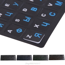 Keyboard-Stickers Keypad Notebook Frosted Letters Laptop PVC Russian for Computer Desktop