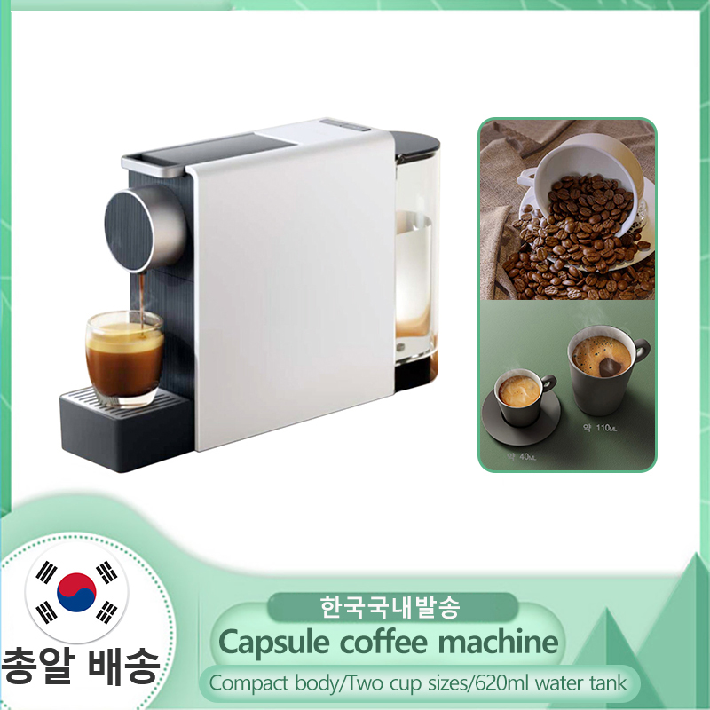 XIAOMI Capsule coffee machine Ground Espresso Coffee Maker Hot and Cold Extraction USB Electric Coffee Powder Making Mach