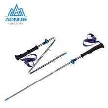 2 adet AONIJIE karbon Fiber yürüyüş çubukları Ultralight katlanır katlanabilir Trail koşu yürüyüş yürüyüş sopaları hafif köpekler