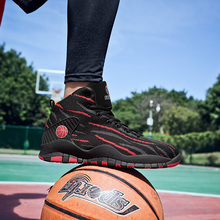Basketball Shoes For Men Outdoor Sneakers Lightweight and Br