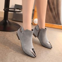 Suede patchwork Ankle Boots for Women Fashion Pointed Metal Decoration Ankle Boot Plus Velvet Cool sexy Ladies Short Boots(China)