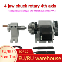 Two phase 42 stepper motor (4:1) K 50 44mm 4 Jaw Chuck CNC 4th axis A aixs rotary + tailstock for cnc router