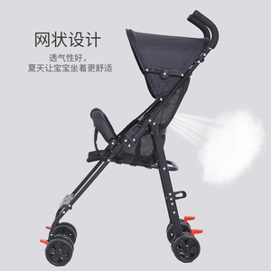Image 1 - 2019 Baby stroller super light and easy to carry baby stroller folding and sitting