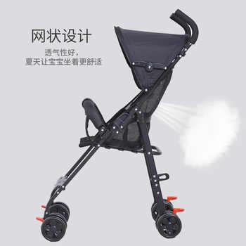 2019 carrinho de bebê super leve e fácil de transportar carrinho de bebê dobrável e sentado