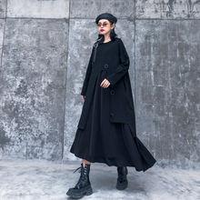 Женское шифоновое платье с длинным рукавом черное ажурное в