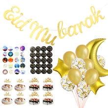 1Set Eid Mubarak Ballon Decor Stickers Ballonnen Ramadan Decoratie Moslim Festival Cake Topper Ramadan Kareem Islamitische Levert