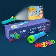 Детская история сна фонарик проекционная лампа игрушка детский proyector cuento Игрушка Дети Образование регулируемое фокусное расстояние