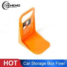 Автомобильный багажник Фиксированная перегородка защита для хранения вещей фиксация стойки крепление для напитков еда Фрукты многофункциональный автомобильный Стайлинг