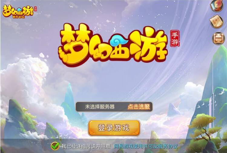 2019最新夢幻西游手游防封賺錢方法攻略總結!