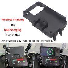 R 1200 gs suporte de navegação do telefone sem fio usb carregamento do telefone para bmw r1200gs adv 2013up r1250gs 2019 crf1000l f700gs f800gs
