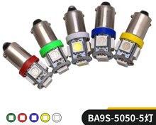 2 PIÈCES Petite lampe BA9S 50505SMD T4W H6W 363 feux de gabarit