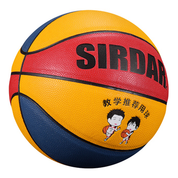SIRDAR Professional Basketball Ball PU Material Size 4 Ball Child Training Outdoor Indoor women Basketball basketbol female image