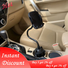 """Universal Car Cup Mount Mobile Phone Holder Stand Cradle for i Phone 5/6/7/8 Pus XR XS 3.5 7"""" Cellphone Smartphones"""