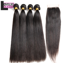 Lovely Queen Hair Straight 4 Bundles with Closure Brazilian Human Hair Bundles with Closure Non Remy Grade Natural Color(China)