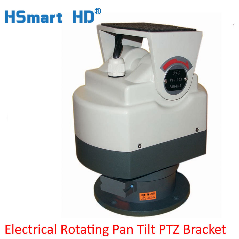 Electrical Rotating Pan Tilt PTZ Bracket Camera Holder RS485 Control 24V AC Outdoor For Heavy Duty CCTV Cameras