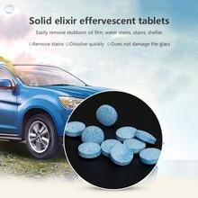 10pcs/set Car Effervescent Tablets Car Window Cleaning Windshield Glass Solid Wiper Fine Effervescent Tablet Car Glass Cleaner