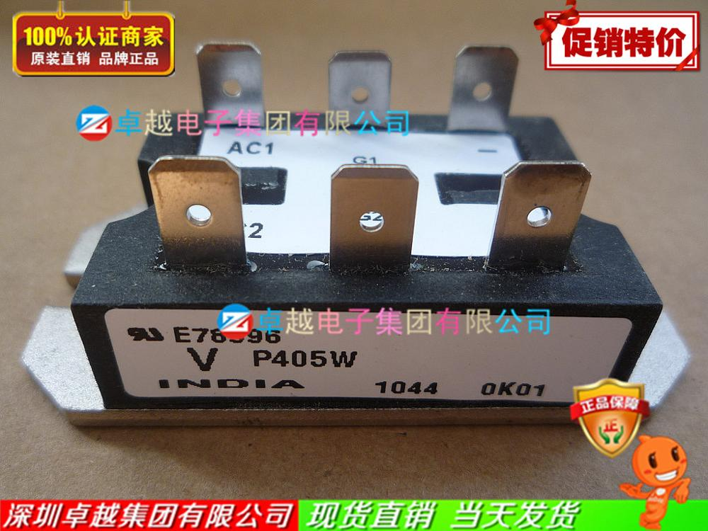 Power Module Control Module P405W half shelf--ZYQJ