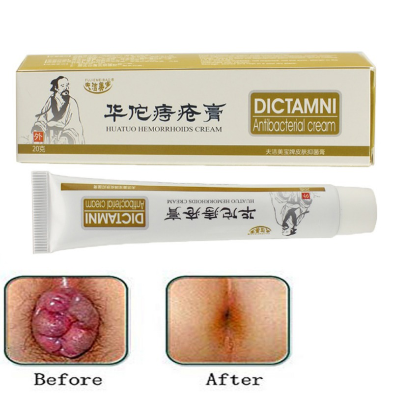Hemorrhoids Ointment Plant Herbal Hemorrhoids Cream Internal Hemorrhoids Piles External Anal Fissure China Medicine HuaTuo Cream