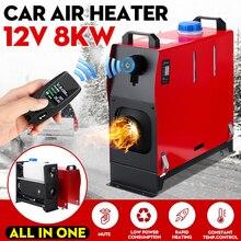 Автомобильный нагреватель, все в одном блоке, 12 В, 8000 Вт, инструмент, Дизельный подогреватель воздуха, одно отверстие, ЖК-дисплей, черный монитор, паркинг, грелка для автомобиля, Tru
