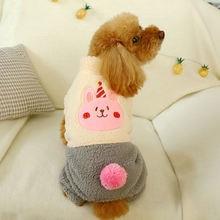 Одежда для собак; Сезон зима осень; Плюшевый щенок; Бульдог;