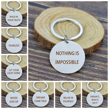 Never Give up Letters Engraved Keychain Nothing Is Impossible Key Chain Jewelry Metal Lettering  Faith Hope Pendant Best Gift dreams come true letters engraved bangle be yourself metal lettering fashion hope faith cuff bracelet women best gifts