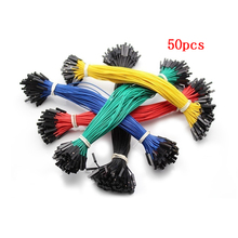 50 шт. 20 см 2,54 мм макетная плата Dupont кабель для Arduino линия Мужской Женский провод с дуплексными перемычками кабель 1P разъем электронный комплект «сделай сам»