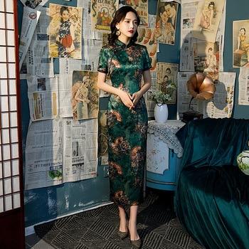 FZSLCYIYI-Vestido largo de talla grande para mujer, estampado Floral Vintage, Qipao tradicional de seda satinada, vestido chino de manga corta para fiesta