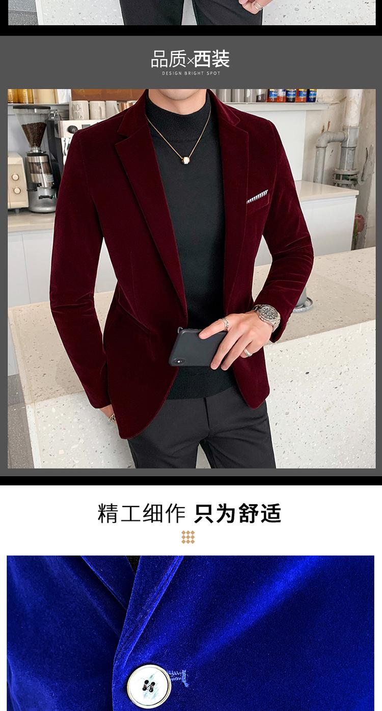 H98dc67a016924c5ab65bb28ed0407f5bg - Autum Velvet Wedding Dress Coat Mens Blazer Jacket Fashion Casual Suit JacketStage DJ Men's Business Blazers Veste Costume Homme
