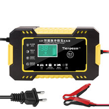 12v 6a inteligente carregador de bateria da motocicleta do carro para automóvel moto chumbo ácido agm gel vrla 6a 12v display lcd digital de carregamento inteligente