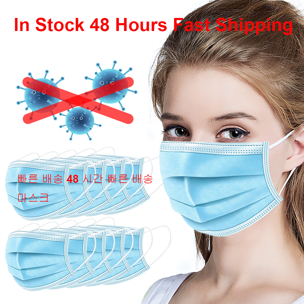100PCS Disposable Protective Mask 3 Layers Dustproof Face Protective Cover Masks Prevent Bacteria Anti-virus Mask Fast Shipping