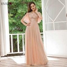 Элегантное платье подружки невесты ever pretty ep00440bh ТРАПЕЦИЕВИДНОЕ