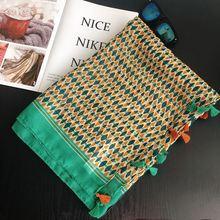 Для девочек; С принтом в виде треугольников на шарф с кисточками