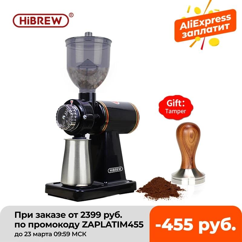 Hi166 8 إعدادات الكهربائية مطحنة حبوب القهوة لإسبريسو أو الأمريكية بالتنقيط القهوة دائم لدغ شقة يموت الصب الإسكان G1