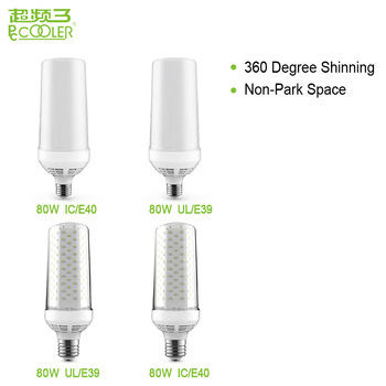 High Power 80W LED Corn Bulb Light E39 E40 With Cooling Fans No Flicker Lights For Warehouse Factory Garage Basement Gym Bulbs