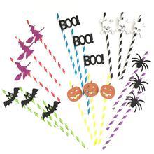 10 шт уникальные соломинки для Хэллоуина, одноразовые соломинки, праздничные вечерние принадлежности
