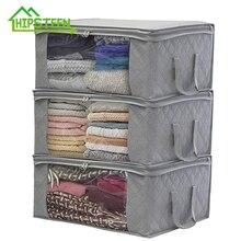 Новинка, 3 шт., нетканый семейный складной органайзер для одежды, домашняя коробка для хранения, одеяло, сумка для хранения, одеяло, сумка, Органайзер